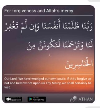 from-genesis-forgiveness-quote